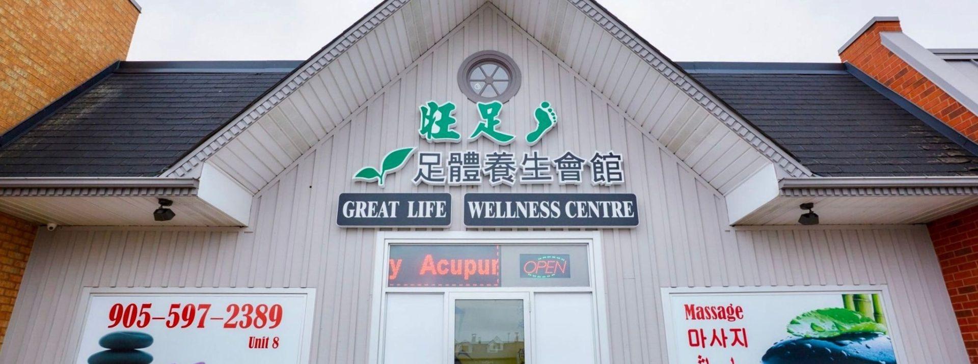 Traditional Taiwanese Body & Foot Wellness